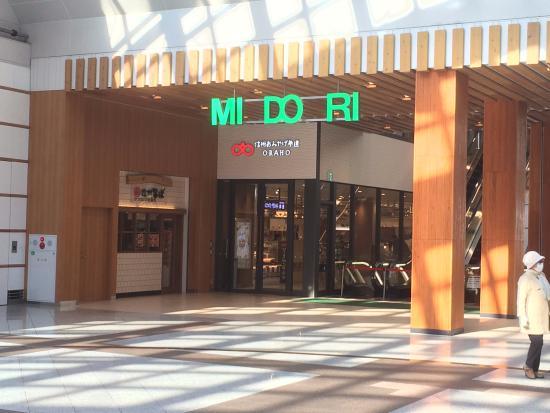 「長野駅 midori」の画像検索結果