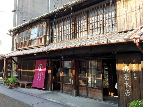 Kojiya Main