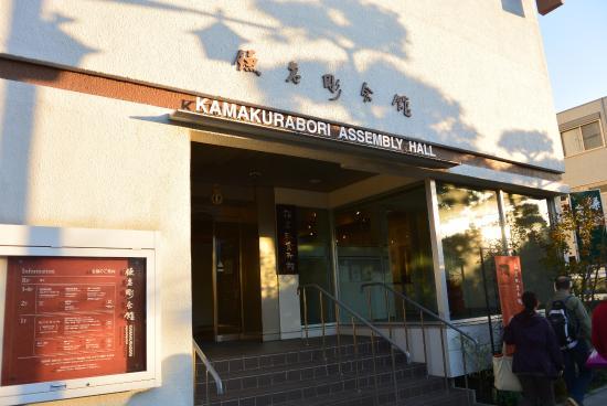 Kamakurabori Shiryokan