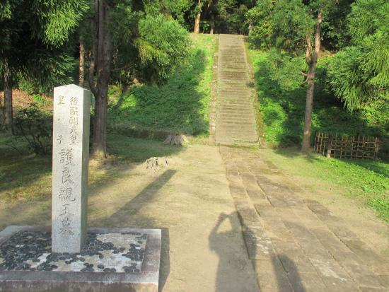Morinaga Prince Grave