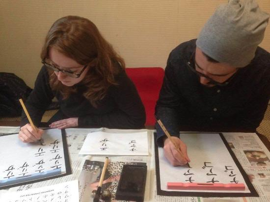 Learning Calligraphy Picture Of One Stop Japanese Culture
