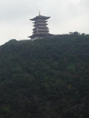 Taizhou, Chiny: one day i will walk up to it