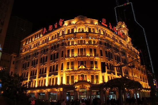 上海永安休闲街