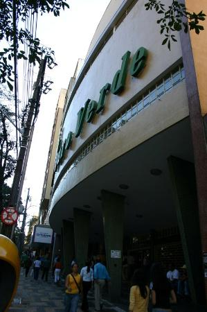 Ouro Verde Theater