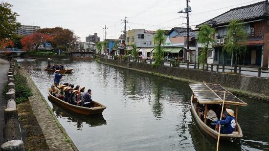 Kuranomachi Sighseeing Boat