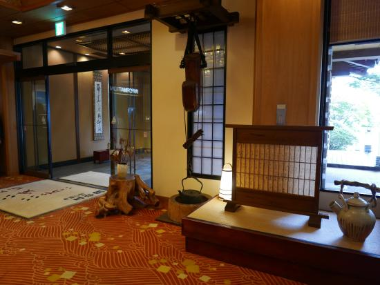 Sanrakuen : Hotel Lobby