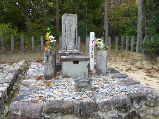 Soma, Ιαπωνία: 二宮尊徳の墓(遺髪を埋葬)