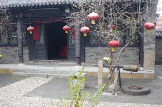 Zibo Zhoucun Daran Workshop: Courtyard
