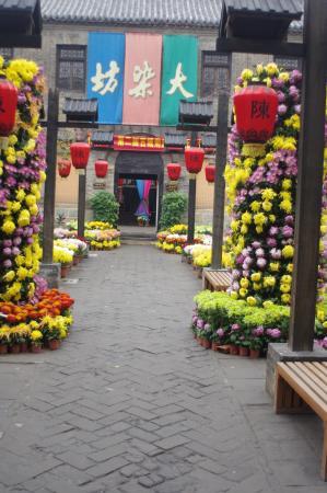 Zibo Zhoucun Daran Workshop: Dyers House garden