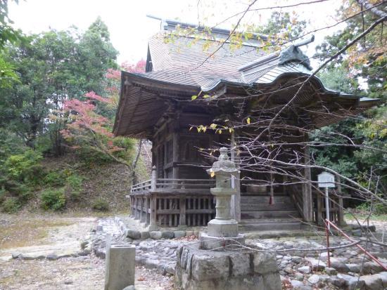 Grave of Ninomiya Sontoku