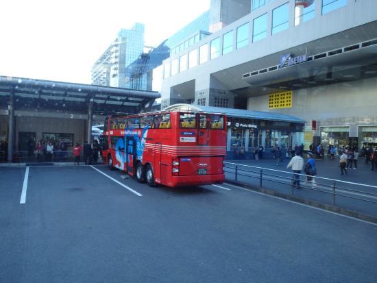Sky Bus Kyoto