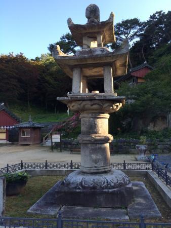 Nonsan, كوريا الجنوبية: 관촉사 석등