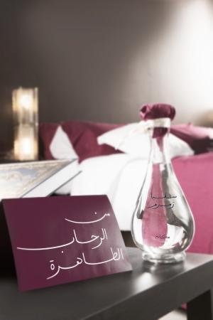 Makarem Ajyad Makkah Hotel : Rooms