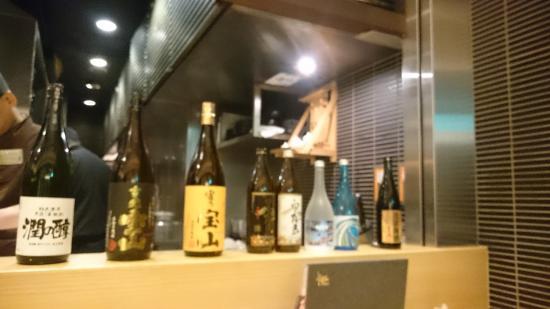 Miyazakijidorisumibiyaki Kuruma Marunochiten: 店内(厨房が見えます)