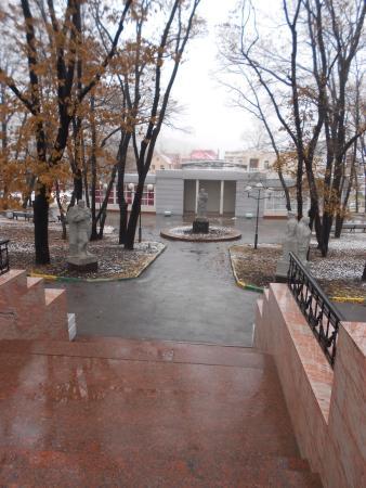 Kogalym, รัสเซีย: Парк Победы