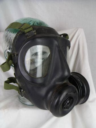 Coldstream, UK: S6 British respirator