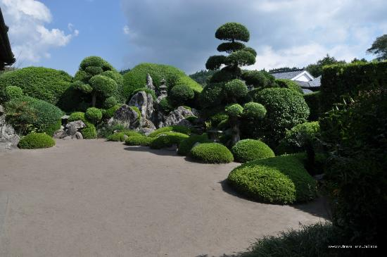 Chiran Kikkojo Park