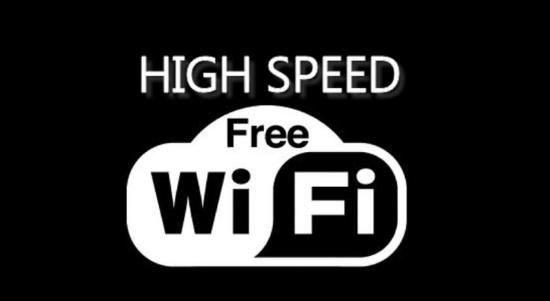 Le petit Paris: High Speed Free Wifi