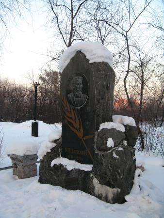 Grave of Zagoskin