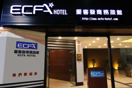 Photo of Puyuma Hotel Tainan