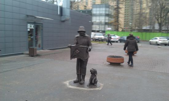 """Скульптура """"Шарманщик с собакой"""""""