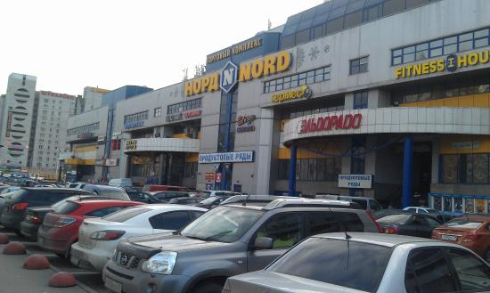 ‪Nord Shopping and Entertainment Complex‬