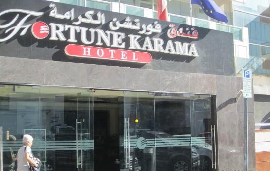 Fortune Karama Hotel Close Up Front View