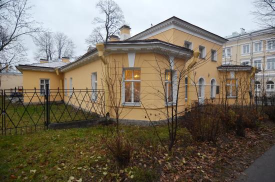 Teppera de Fergyusona House