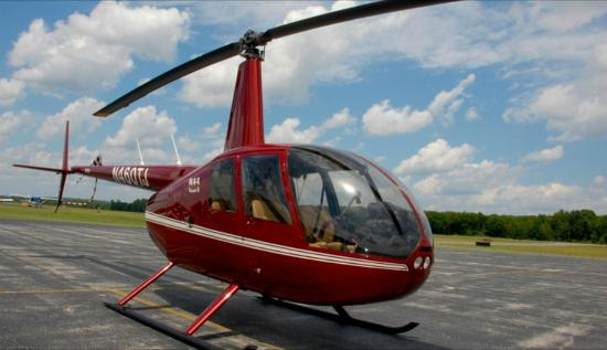 Whitefield, NH: Luxury helicopter.