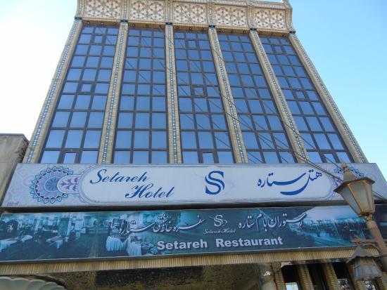 Setareh Hotel, Isfahan