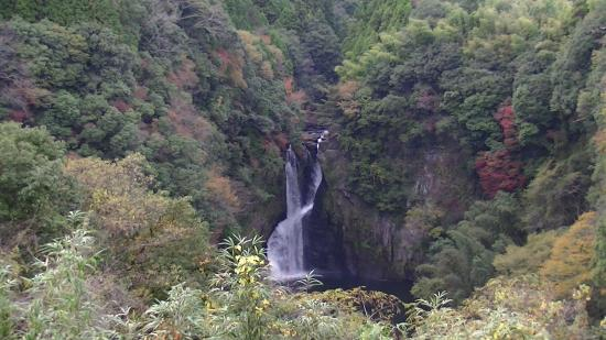 Hijiri Falls