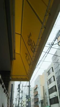 Tomishiro