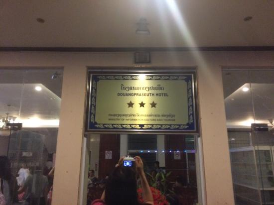 Douangpraseuth Hotel: photo1.jpg