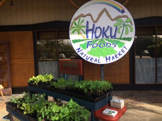 Hoku Foods Natural Market
