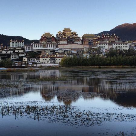 Songtsam Shangri-la (Lugu) Hotel: Songzalin Monastery