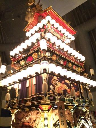 Hida Takayama Art and Festa Forest