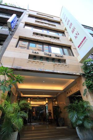 Lan Ting Business Hotel