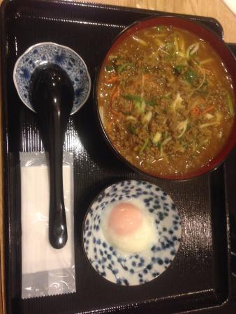 Fumiyoshi