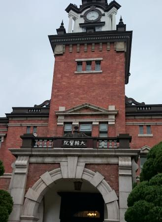 Seoul University Hospital Medical Museum