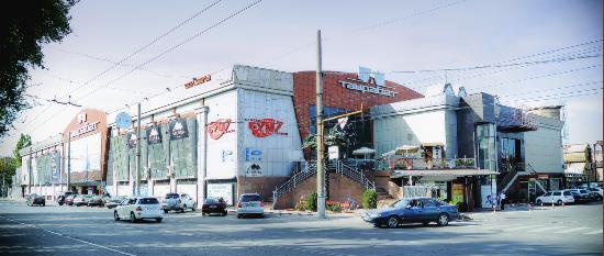 Mall Tashrabat