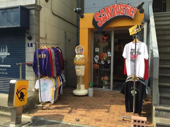 Santastic Tokyo