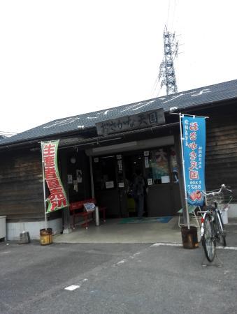 Osakana Tengoku