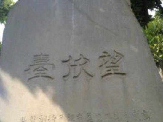 Oana Takashimadai Park