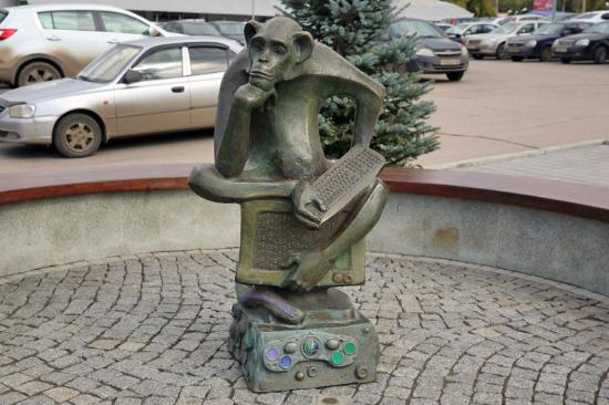 Monument to Internet User