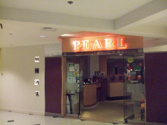 Picture of pearl harbourfront chinese restaurant for Asian cuisine toronto