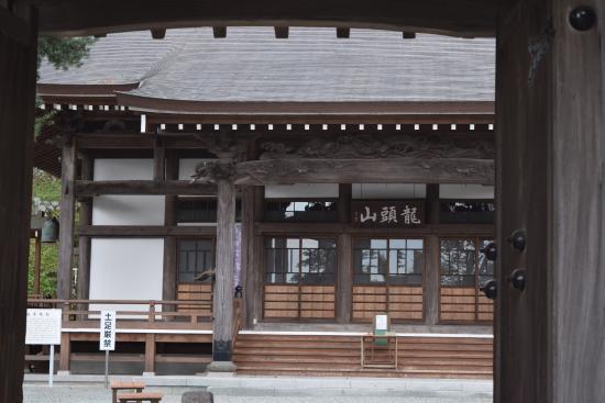Zempukuji Temple