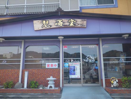 Kinkaido