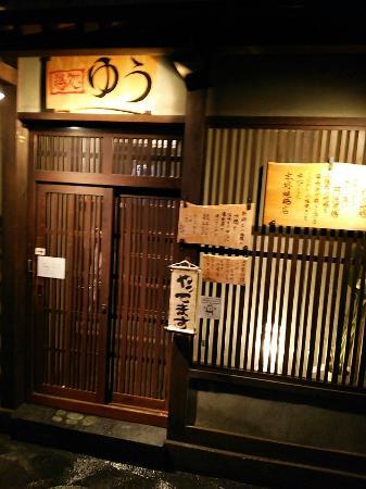 Toridokoro Yu