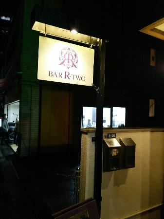 Bar R-Two
