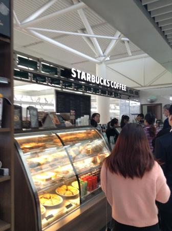 Starbucks (Hong Qiao Railway Station)